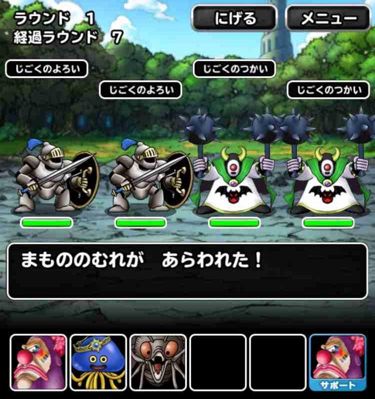 f:id:shohei_info:20170402082112j:plain