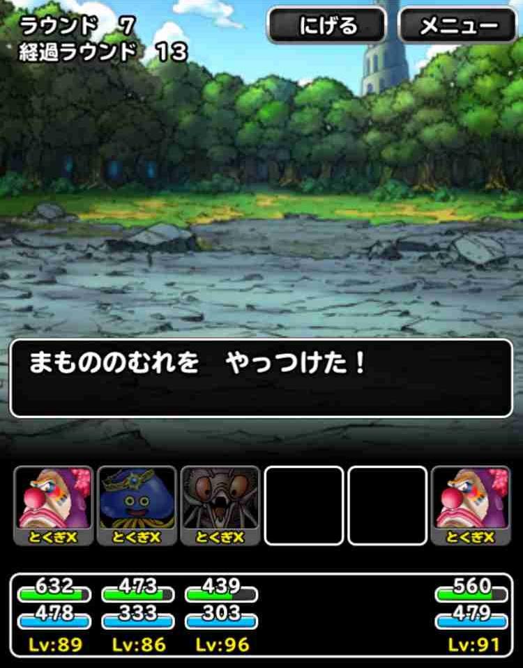 f:id:shohei_info:20170402082146j:plain