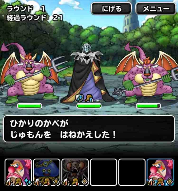 f:id:shohei_info:20170402082413j:plain