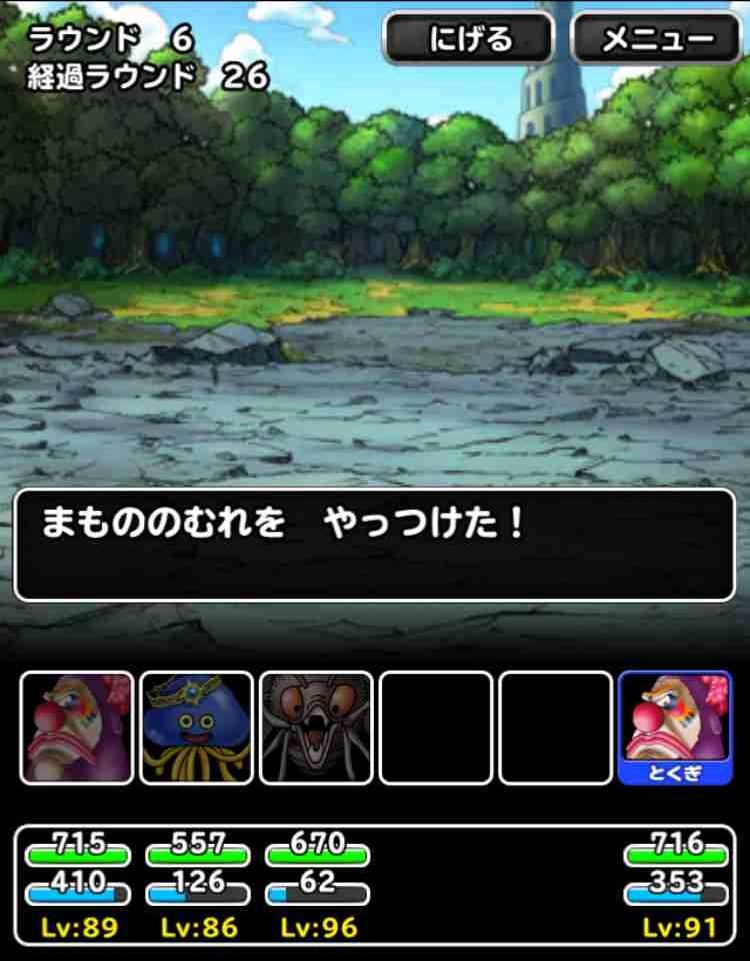 f:id:shohei_info:20170402082521j:plain