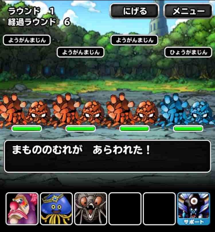 f:id:shohei_info:20170402091154j:plain