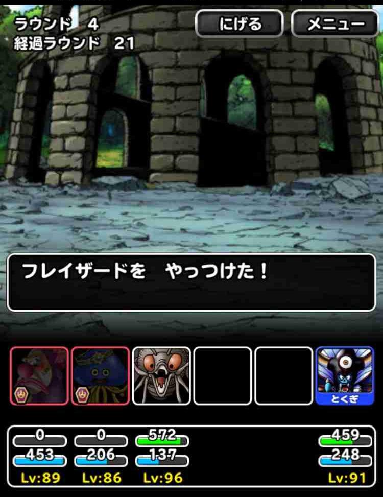 f:id:shohei_info:20170402091341j:plain