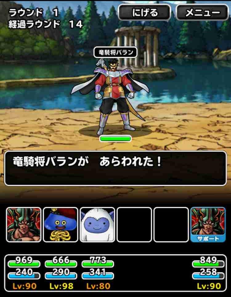 f:id:shohei_info:20170402220718j:plain