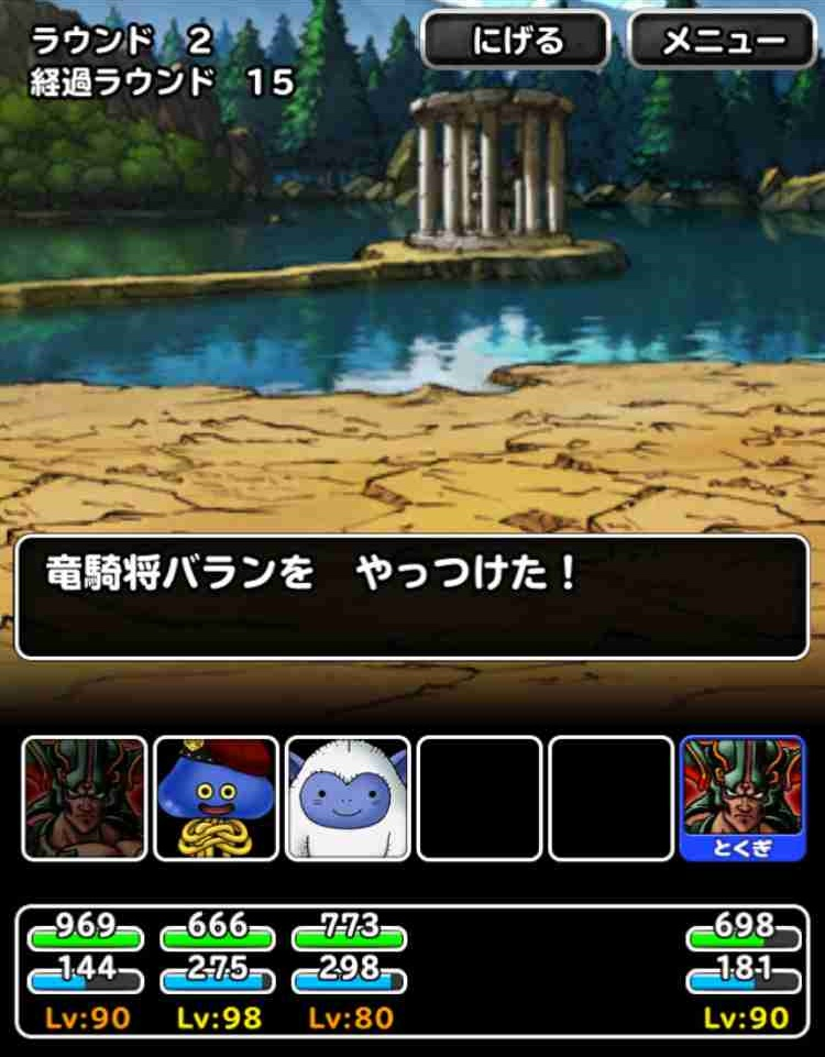 f:id:shohei_info:20170402220912j:plain