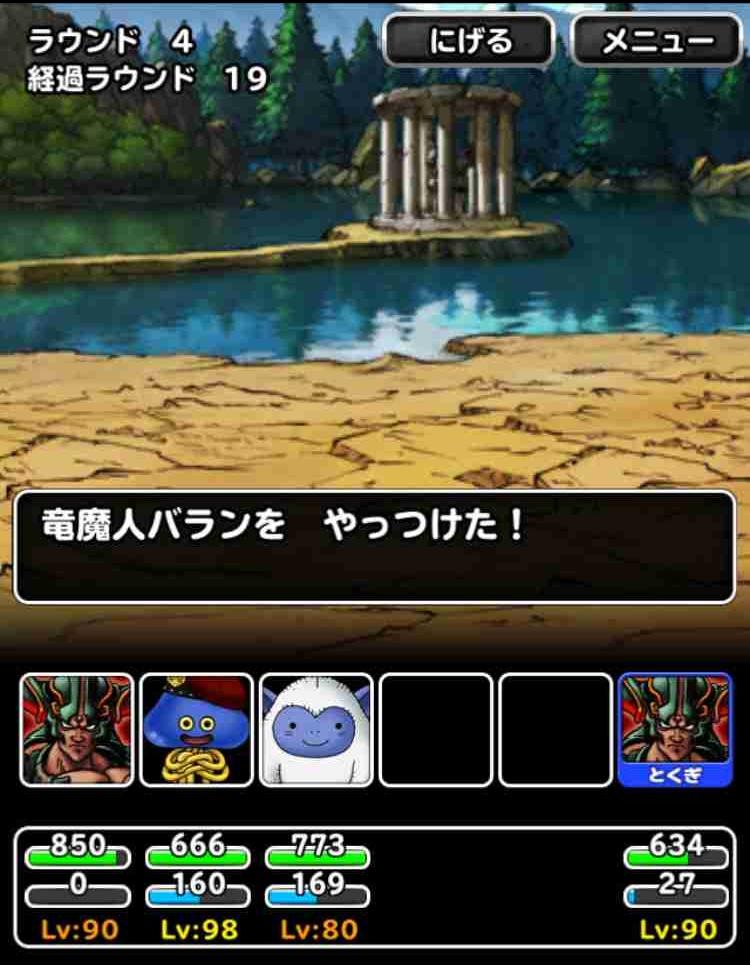f:id:shohei_info:20170402220944j:plain
