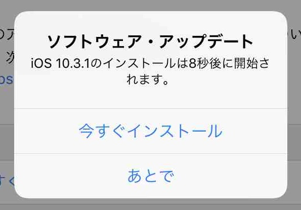 f:id:shohei_info:20170404160818j:plain