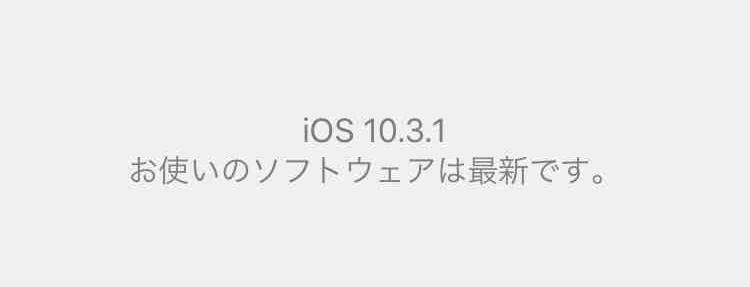 f:id:shohei_info:20170404160859j:plain