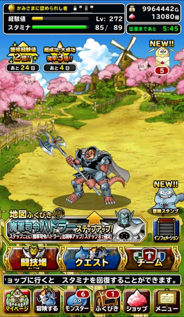 f:id:shohei_info:20170406103030j:plain