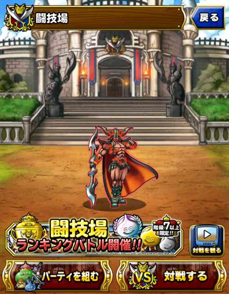 f:id:shohei_info:20170406103133j:plain