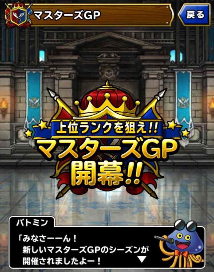 f:id:shohei_info:20170406103503j:plain