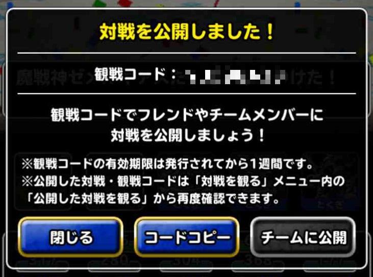 f:id:shohei_info:20170406103519j:plain