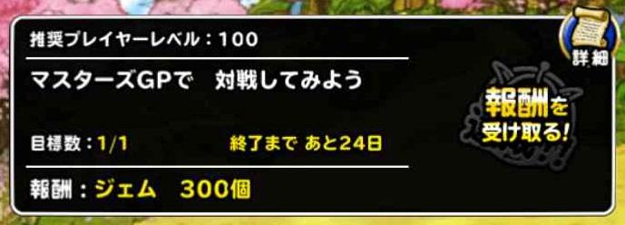 f:id:shohei_info:20170406103549j:plain