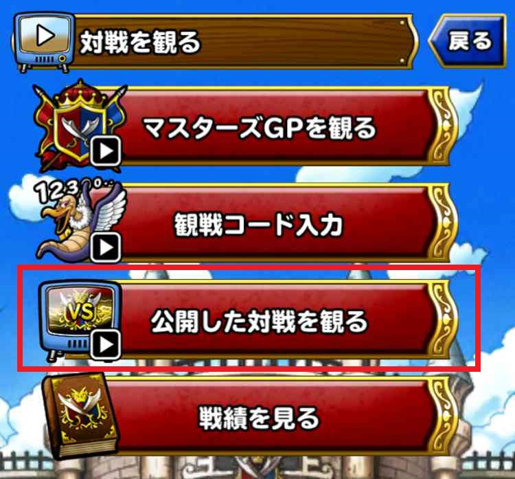 f:id:shohei_info:20170406103606j:plain