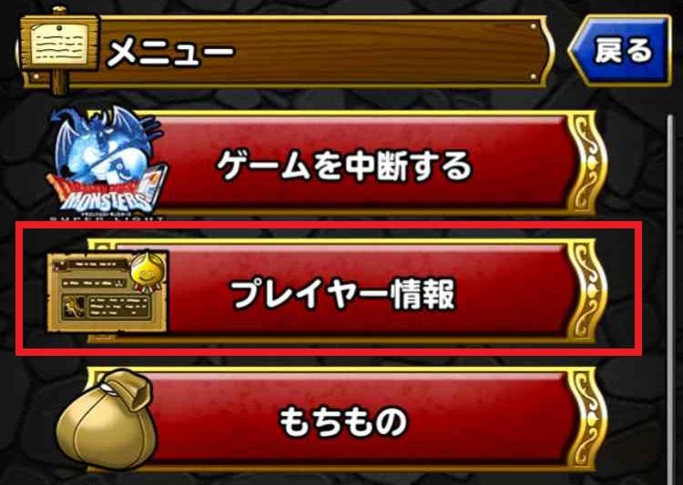 f:id:shohei_info:20170406103647j:plain