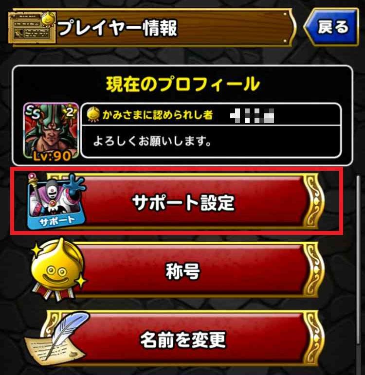 f:id:shohei_info:20170406103703j:plain