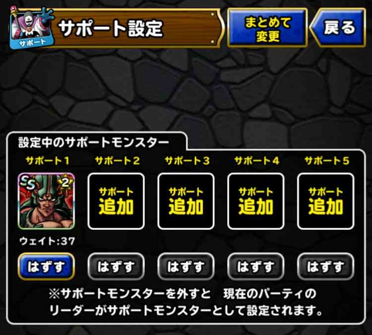 f:id:shohei_info:20170406103716j:plain