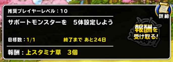 f:id:shohei_info:20170406103728j:plain