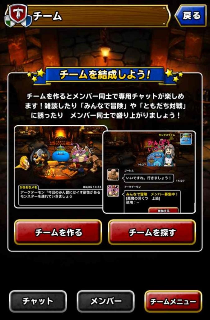 f:id:shohei_info:20170406103745j:plain