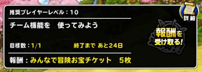 f:id:shohei_info:20170406103756j:plain