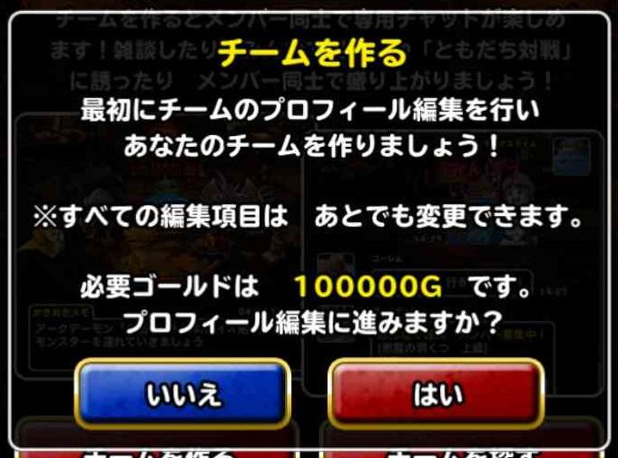 f:id:shohei_info:20170406103809j:plain