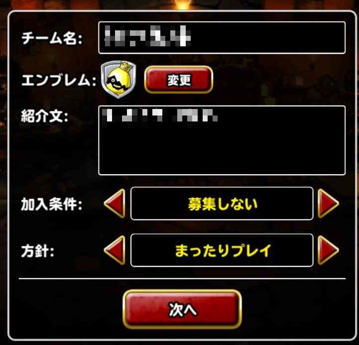 f:id:shohei_info:20170406103820j:plain