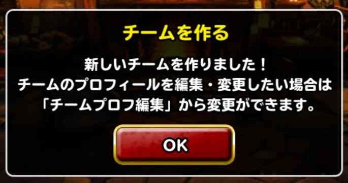f:id:shohei_info:20170406103828j:plain