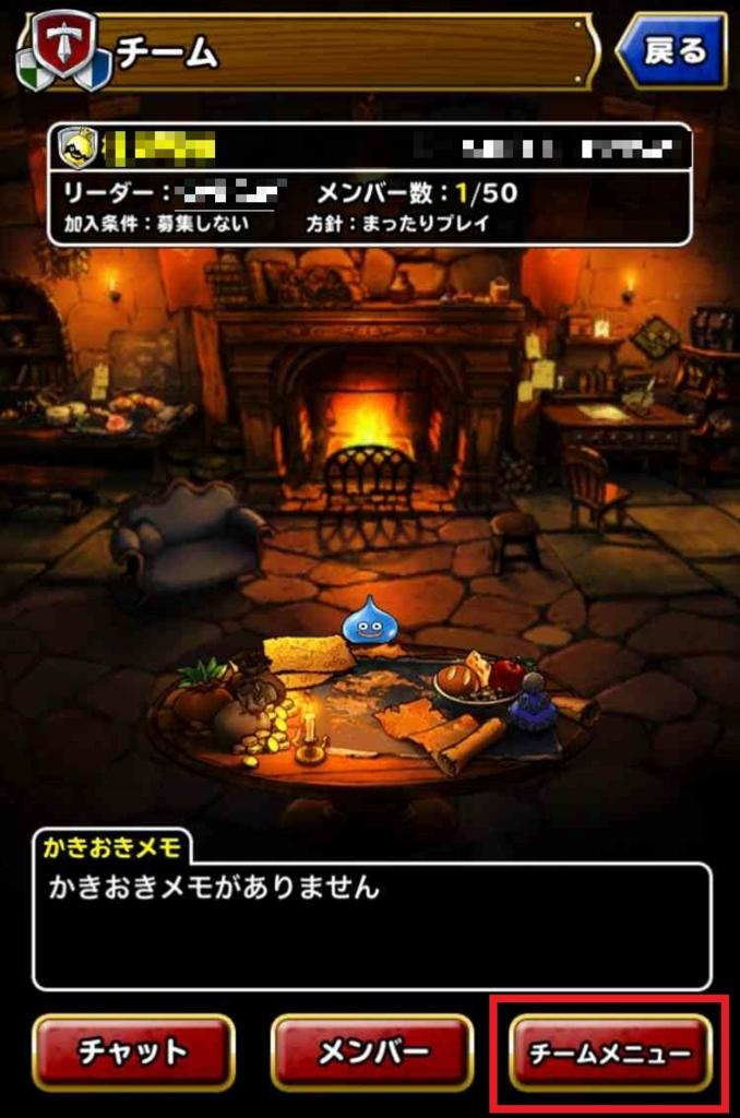 f:id:shohei_info:20170406103838j:plain