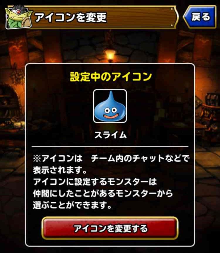 f:id:shohei_info:20170406103849j:plain