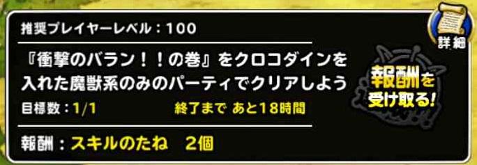 f:id:shohei_info:20170406104116j:plain