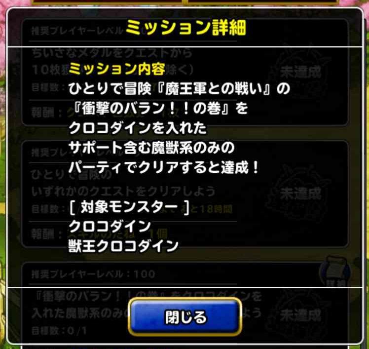 f:id:shohei_info:20170406104152j:plain