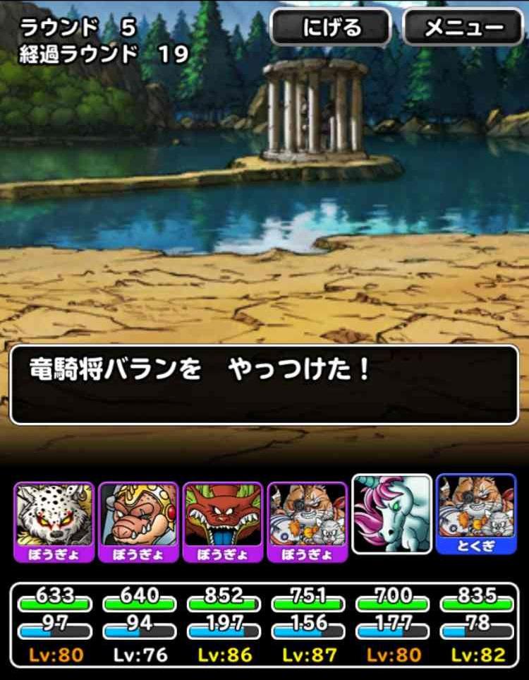 f:id:shohei_info:20170406104340j:plain