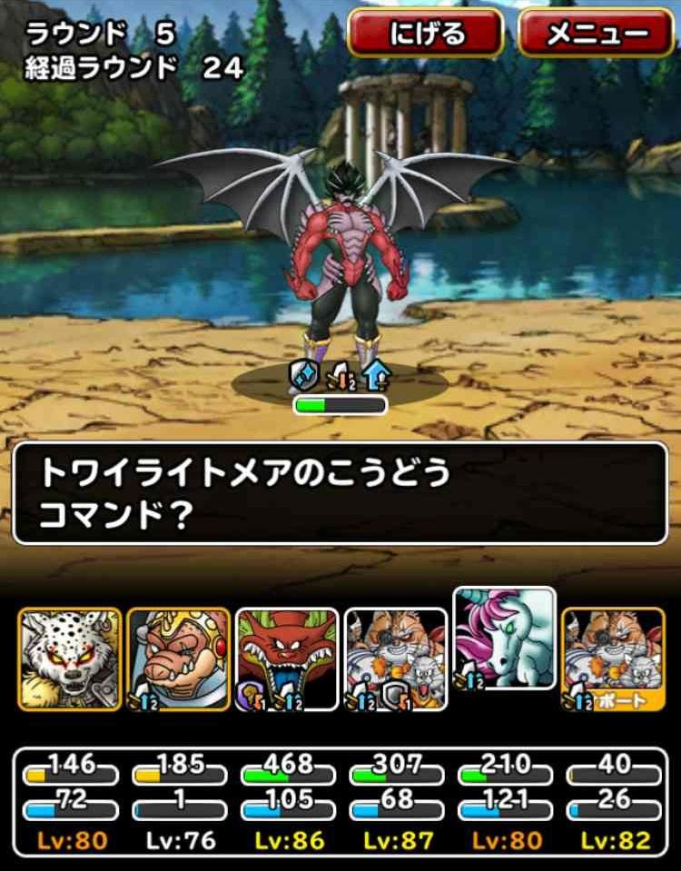 f:id:shohei_info:20170406104413j:plain