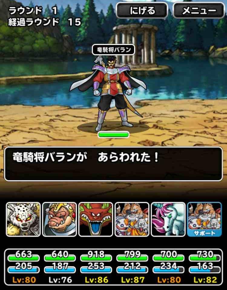 f:id:shohei_info:20170406132319j:plain
