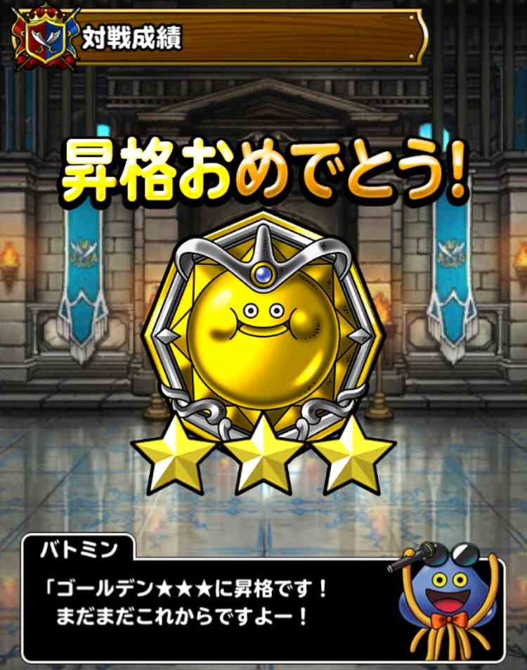 f:id:shohei_info:20170408084253j:plain