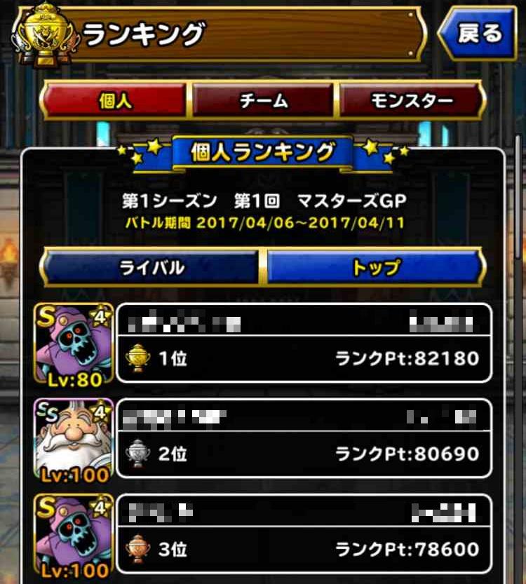 f:id:shohei_info:20170408085339j:plain