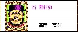 f:id:shohei_info:20170410094457j:plain