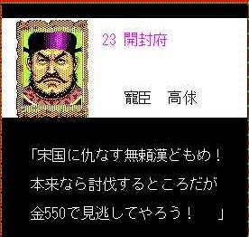 f:id:shohei_info:20170410095047j:plain