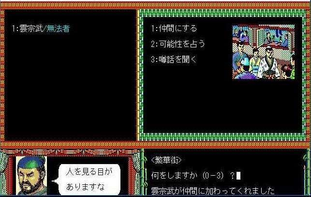 f:id:shohei_info:20170410100737j:plain