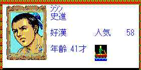 f:id:shohei_info:20170410100950j:plain