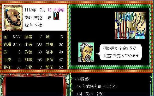 f:id:shohei_info:20170410101443j:plain