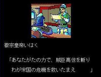 f:id:shohei_info:20170410120139j:plain