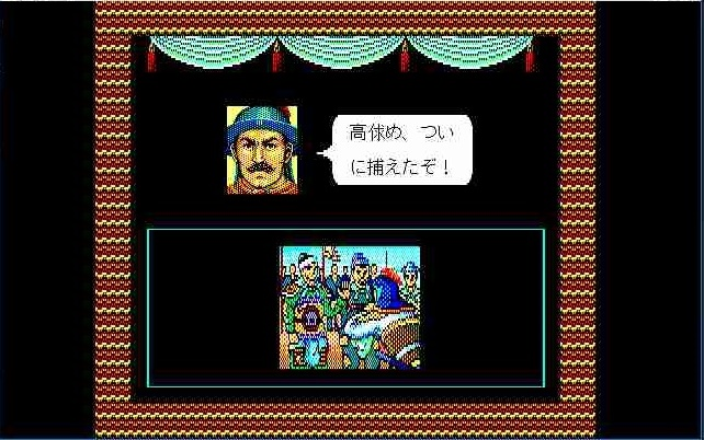 f:id:shohei_info:20170410120737j:plain