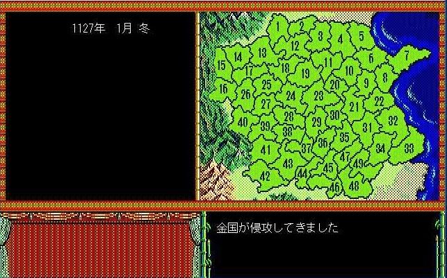 f:id:shohei_info:20170410121007j:plain