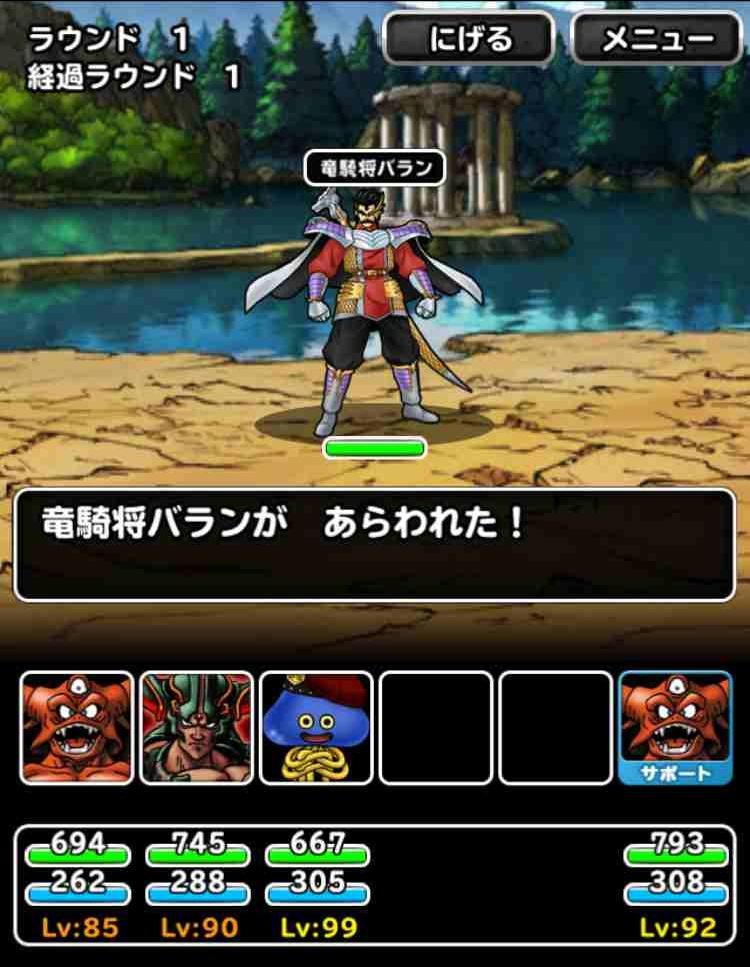 f:id:shohei_info:20170410184532j:plain
