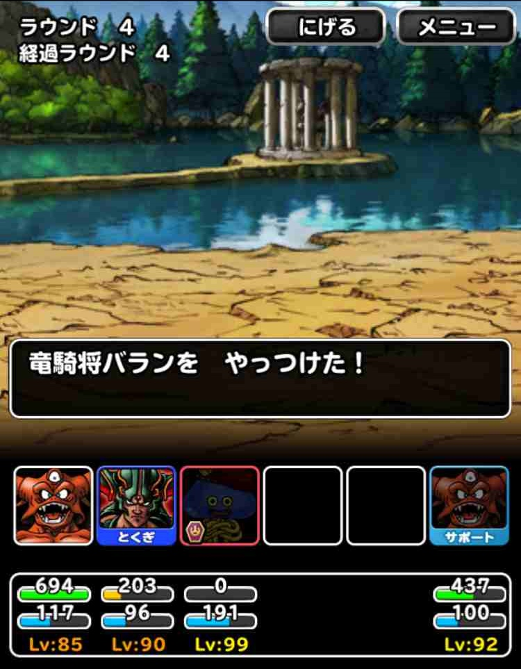 f:id:shohei_info:20170410184632j:plain
