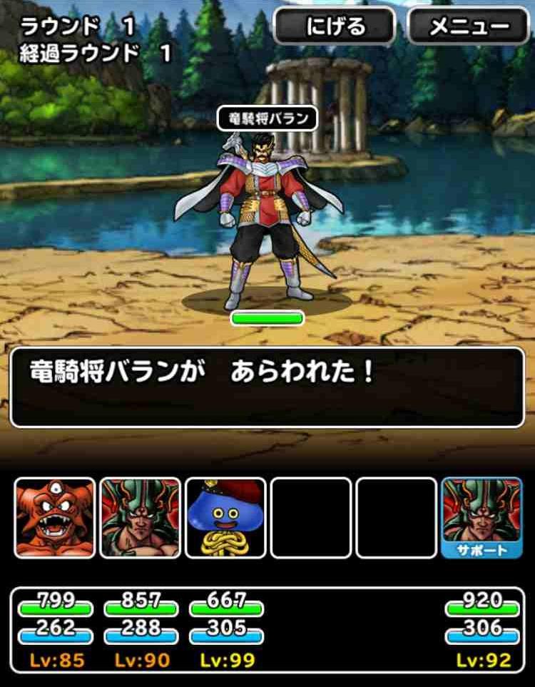 f:id:shohei_info:20170410184657j:plain