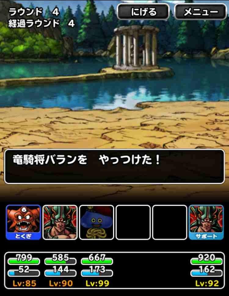 f:id:shohei_info:20170410184724j:plain