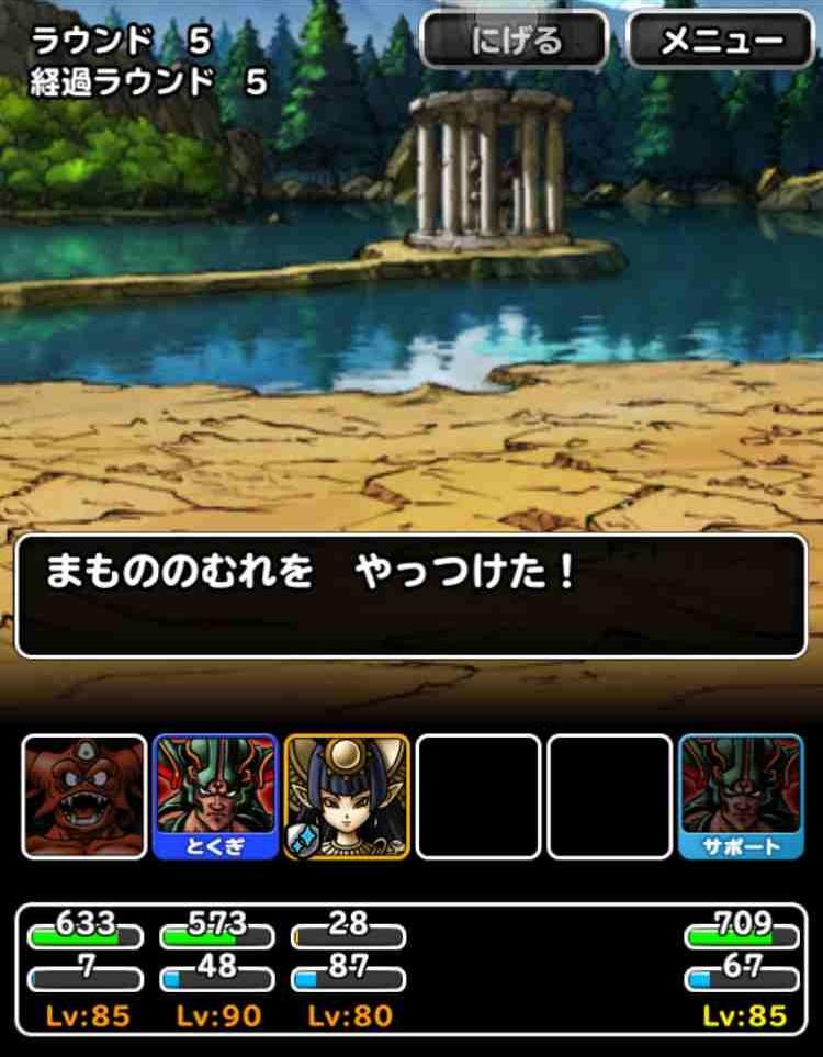 f:id:shohei_info:20170410184845j:plain
