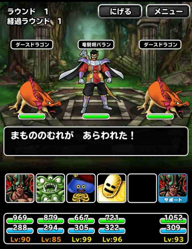 f:id:shohei_info:20170410184929j:plain