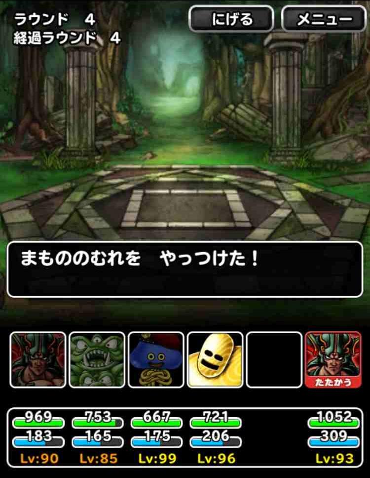 f:id:shohei_info:20170410185018j:plain